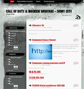 CALL OF DUTY 4: MODERN WARFARE – SUMY CITY
