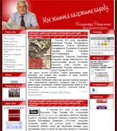 Сайт народного депутата України Володимира Даниленка