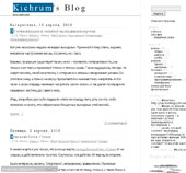 Kichrum's Blog