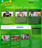 Kids Party Sumy - детские Дни Рождения, костюмированные вечеринки и детские праздники в городе Сумы