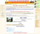 Конотопская церковь Адвентистов Седьмого Дня