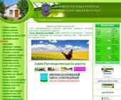 Липоводолинська районна державна насіннєва інспекція