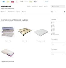 Komfortline - Интернет магазин матрасов в городе Сумы