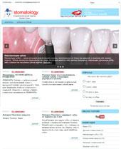 Стоматологический портал города Сумы