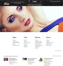 Белаж - каталог мастеров и салонов красоты Сум
