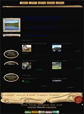Вакулина байка - центр зеленого туризма
