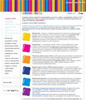 Студия веб-дизайна WebStudio2u