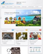 www.lovi-volnu.com.ua