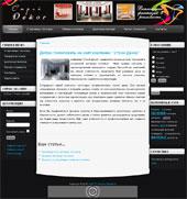 www.sdekor.com.ua