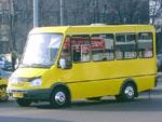 Маршутное такси г.Сумы