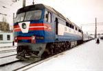 Расписание движения поездов г.Сумы