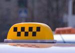 Службы такси г.Сумы