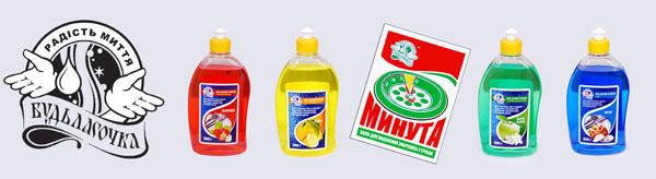 Страсти по средствам для мытья посуды