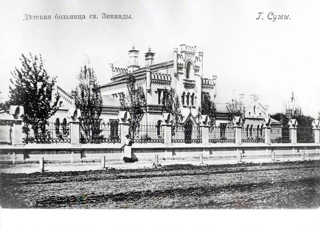 Больница имени вишневского в москве официальный сайт